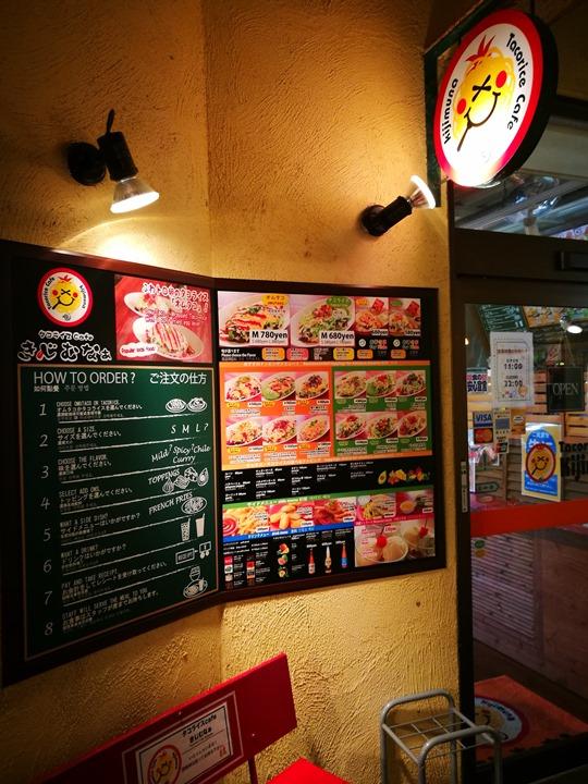 tacorice01 Okinawa-きじむな Taco Rice琉球美國村 融合墨西哥與日本的創意料理 塔可飯