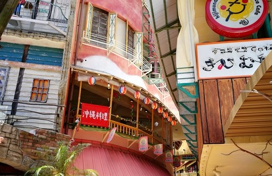 Okinawa-きじむな Taco Rice琉球美國村 融合墨西哥與日本的創意料理 塔可飯