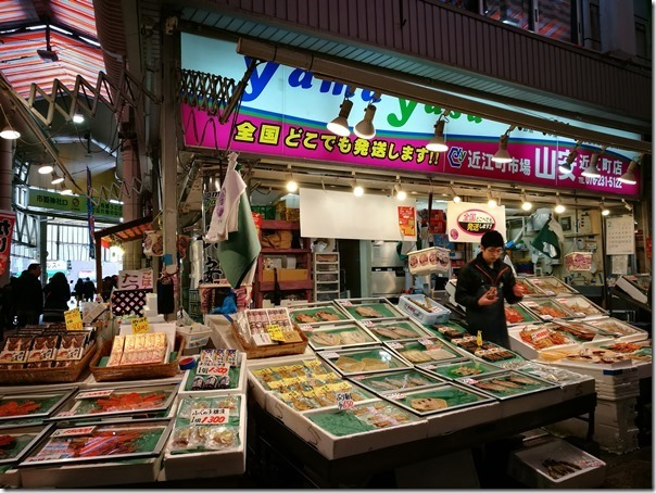 Omicho12_thumb Kanazawa-金澤近江町市場好逛好吃/刺身屋鰻魚香甜好滿足