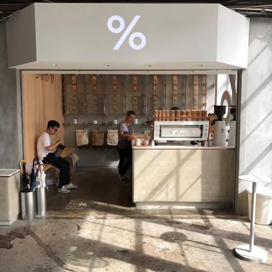 arabica101102 HK-%Arabica一家只賣咖啡的咖啡館