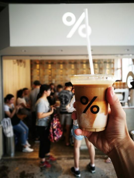 arabica101116 HK-%Arabica一家只賣咖啡的咖啡館(尖沙嘴天星小輪渡輪碼頭)