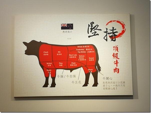 dachu06_thumb 竹北-大廚牛肉麵