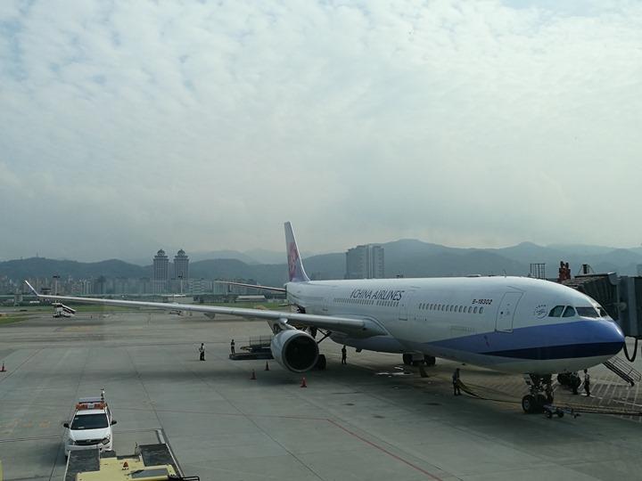 flyhanedanagoya2 飛行天際之累積哩程換機票之快開始