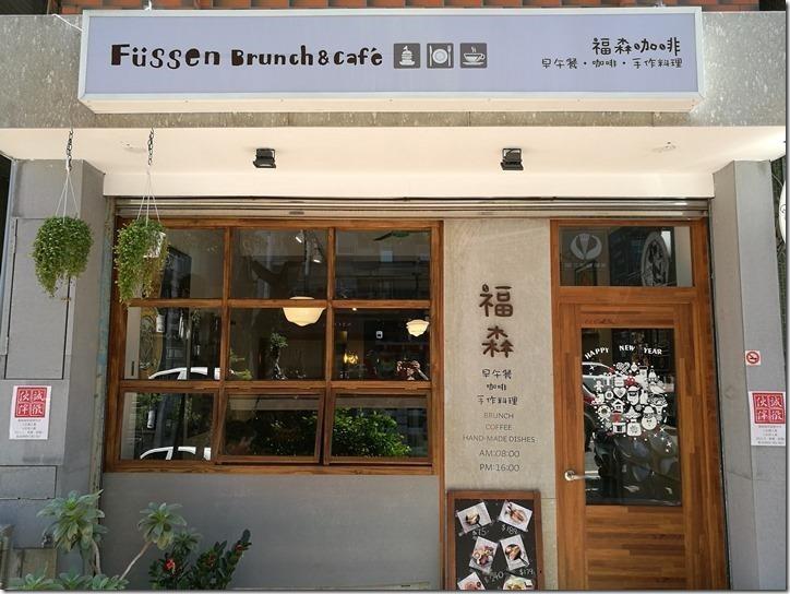 fussen01_thumb 中壢-福森咖啡 大溪來的可愛小店