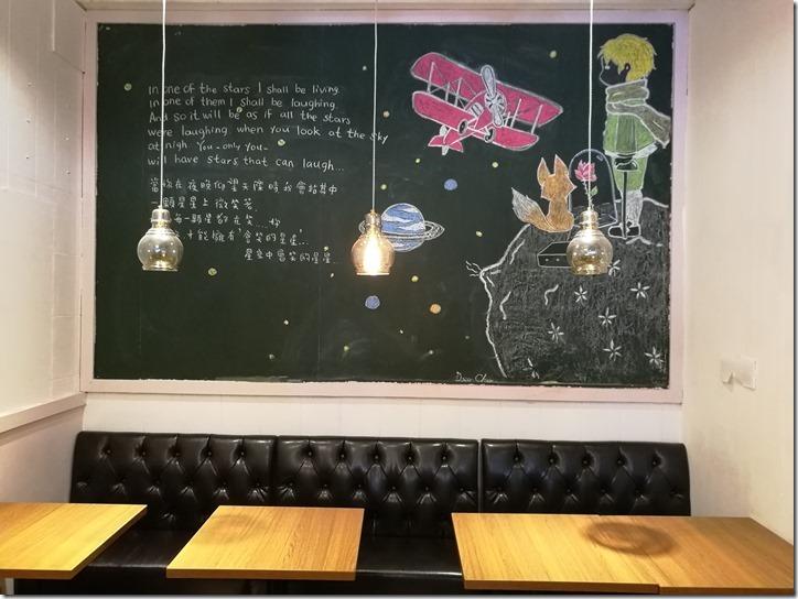 fussen10_thumb 中壢-福森咖啡 大溪來的可愛小店