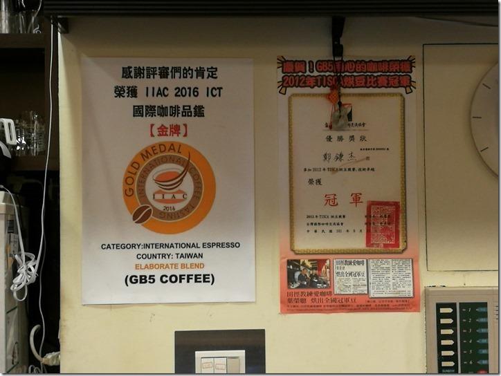 gb5coffee07_thumb 新竹-用心的咖啡GB5 Coffee 號稱新竹Best 5