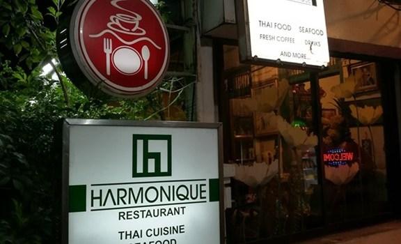 Bangkok-曼谷Harmonique二訪 樣樣美味CP值高