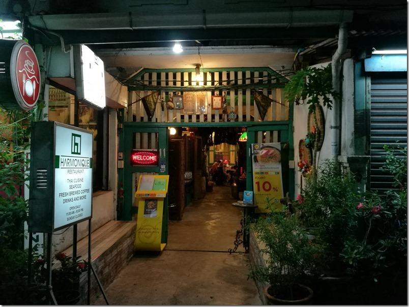 harmonique02_thumb Bangkok-曼谷Harmonique二訪 樣樣美味CP值高