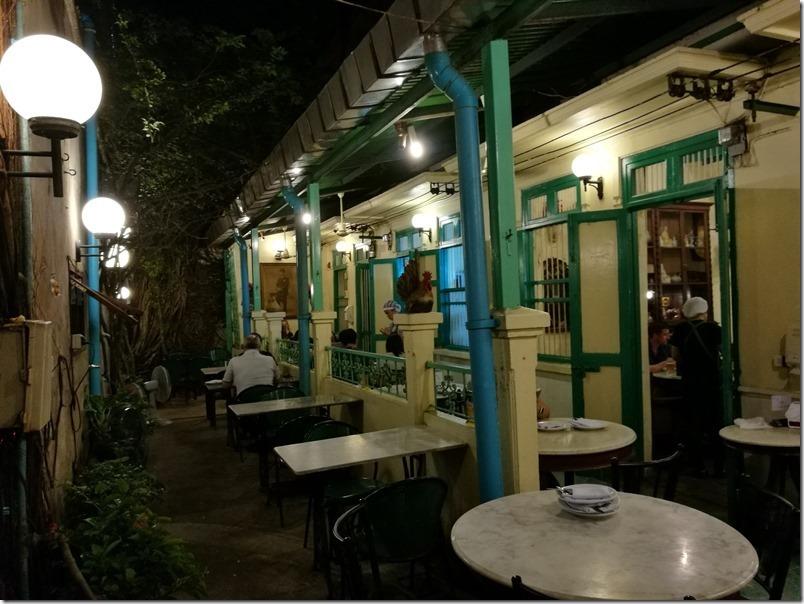 harmonique04_thumb Bangkok-曼谷Harmonique二訪 樣樣美味CP值高