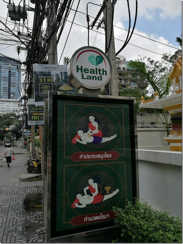 healthland02_thumb Bangkok-Healthland來曼谷必去 按摩名店 環境優價格公道 一定要預約喔!