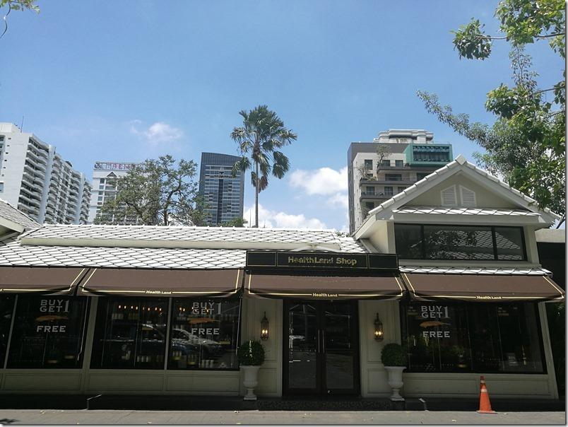 healthland06_thumb Bangkok-Healthland來曼谷必去 按摩名店 環境優價格公道 一定要預約喔!