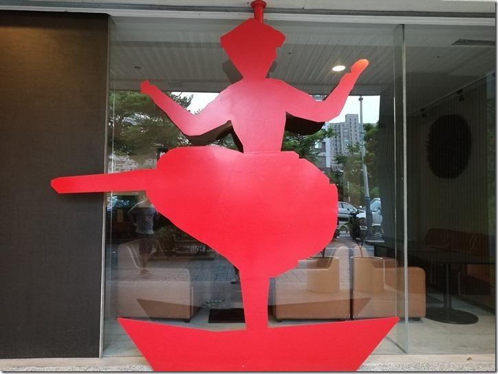 hotelday01102_thumb 淡水-承億文旅 淡水吹風 漁人碼頭旁的文創飯店