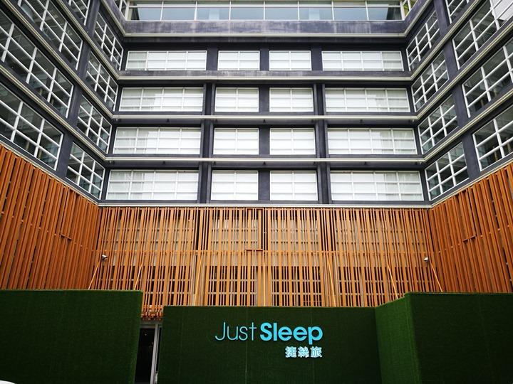 justsleepjiaoxi01 礁溪-捷絲旅 輕鬆舒適交通方便 房房有溫泉