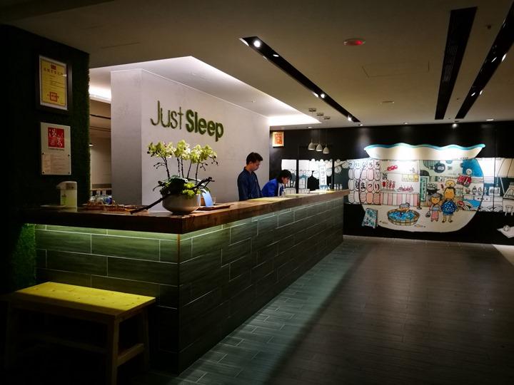 justsleepjiaoxi07-1 礁溪-捷絲旅 輕鬆舒適交通方便 房房有溫泉
