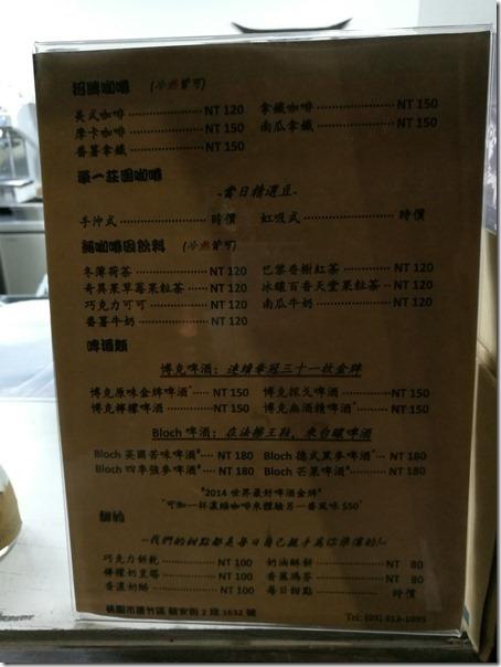 oldbuildingcoffee3410033_thumb 蘆竹-大夫第咖啡 ABC與古宅的火花