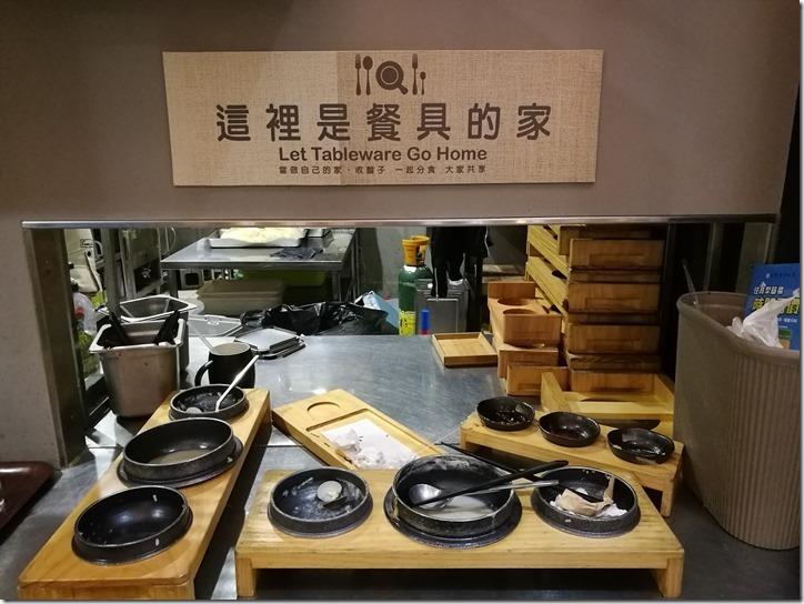 tienli14_thumb 新竹-天利食堂 金山街的美味豆腐鍋