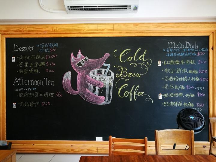 volperossa06 平鎮-Volpe Rossa Caffe紅狐咖啡 住宅區中的舒適靜謐咖啡