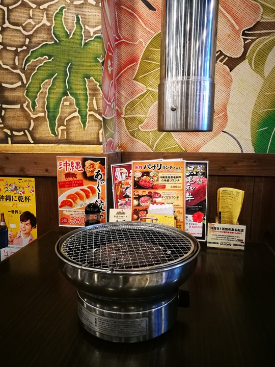 yakinikunahanaha06 Okinawa-焼肉パナリ 石垣牛與AGU豬 沖繩必吃