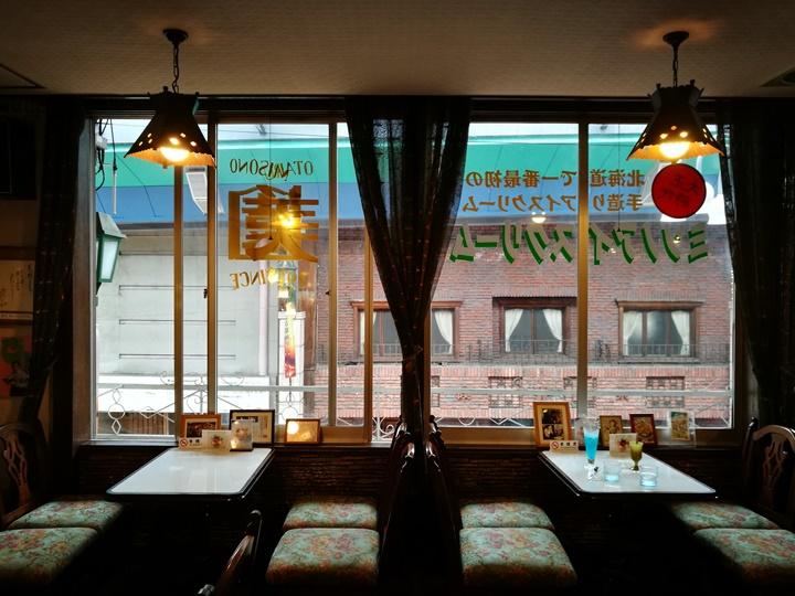 MISONO-ICE-CREAM08 Otaru-小樽美園 復古但是普通的 北海道最早的冰淇淋店