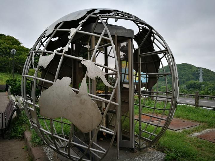 earthcape05 Muroran-北海道室蘭美景 地球岬/金屏風/白鳥大橋