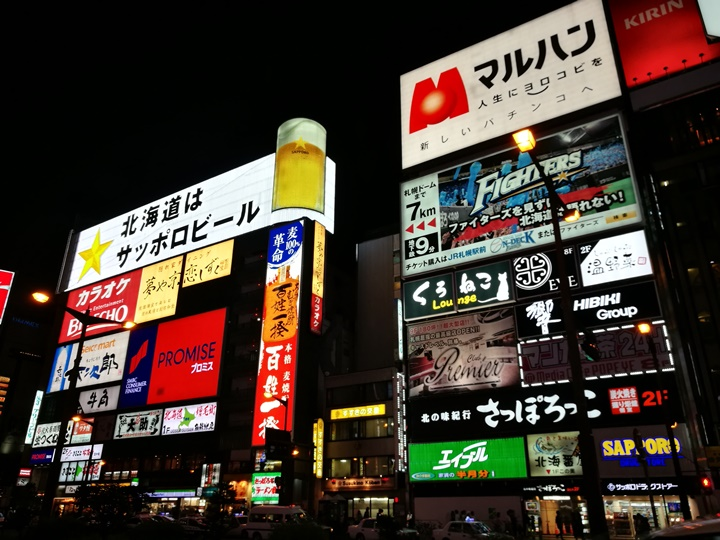 fujiya02 Sapporo-ふじ屋 NOODLE 札幌新拉麵橫丁 米其林推薦 招牌味增拉麵