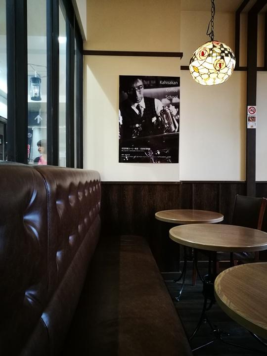 kahisakan04 Otaru-可?否? 來杯可否咖啡...小樽復古咖啡館