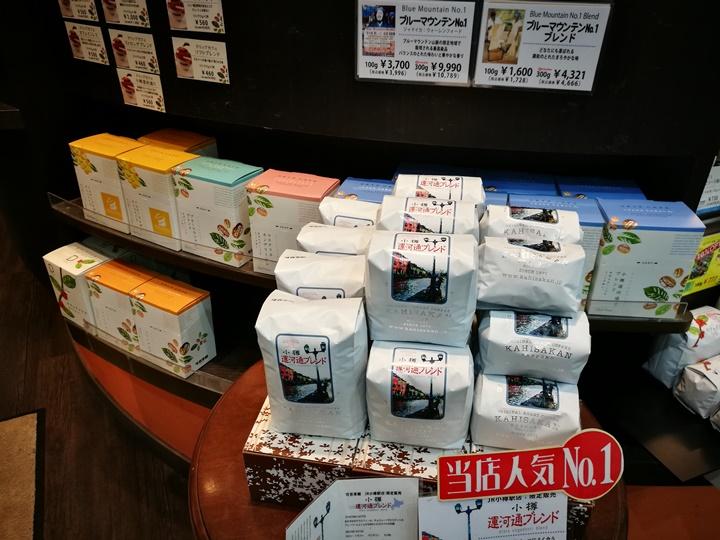 kahisakan06 Otaru-可?否? 來杯可否咖啡...小樽復古咖啡館