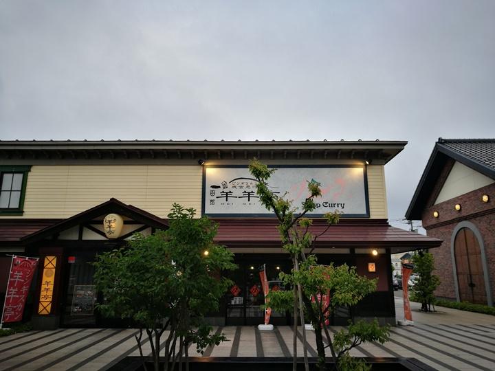 meimeitei03 Hakodate-函館ベイ美食倶楽部 羊羊亭 原來日本羊肉也好吃