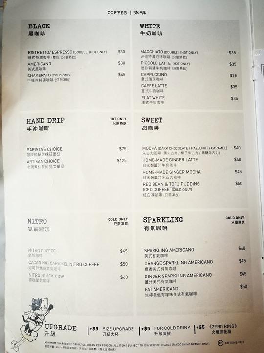 sensoryzero16 HK-黃竹坑Sensory Zero盛夏的一杯清涼 氮氣咖啡什麼鬼啊!!!