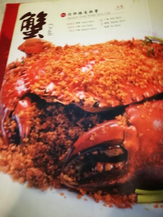 underbridgecrab03 HK-橋底辣蟹 來香港就是要吃螃蟹...