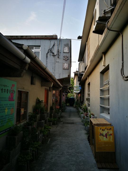 xiangding05 竹北-新瓦屋的咖啡香 綠禾園.翔頂咖啡