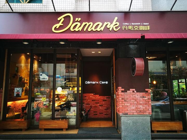 danmark1 中壢-丹馬克 義大利湯麵南瓜奶香濃郁好吃 名店要早點來...