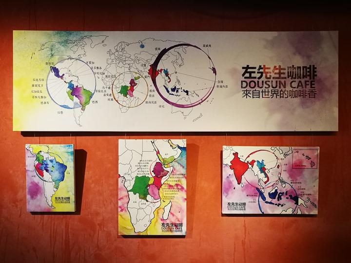 dousuncoffee10 松山-左先生咖啡館 一杯咖啡香一首好音樂