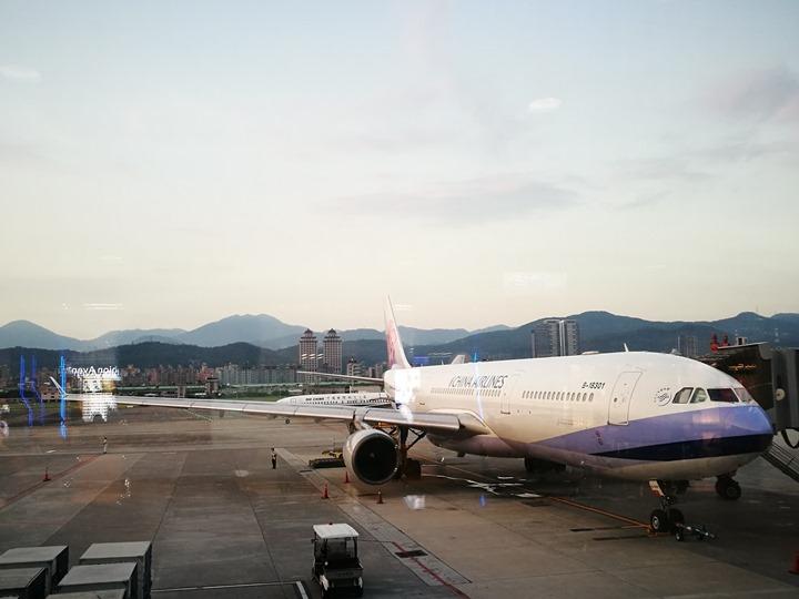 flyerhnd1 201709花航飛羽田