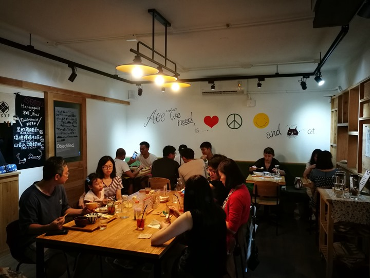 hanaya10 松山-花家食堂 日式風味溫暖飢腸轆轆的胃