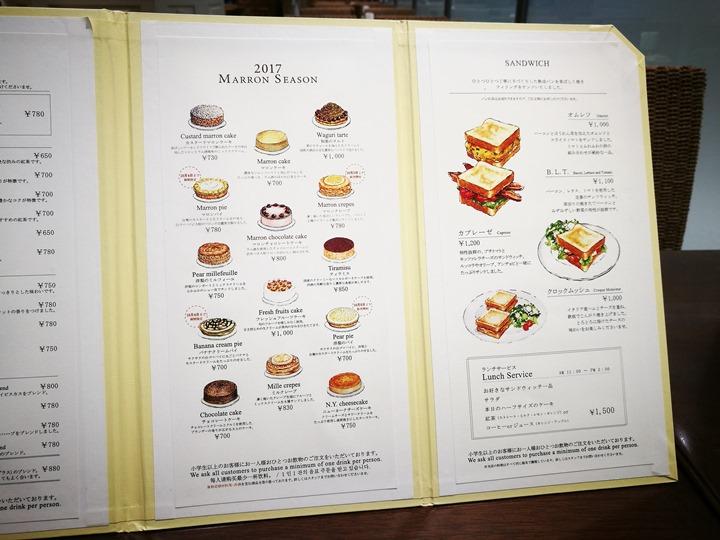 harbs08 Shinagawa-轉車時來一份Harbs 知名甜點店初體驗 千層也太好吃!!!