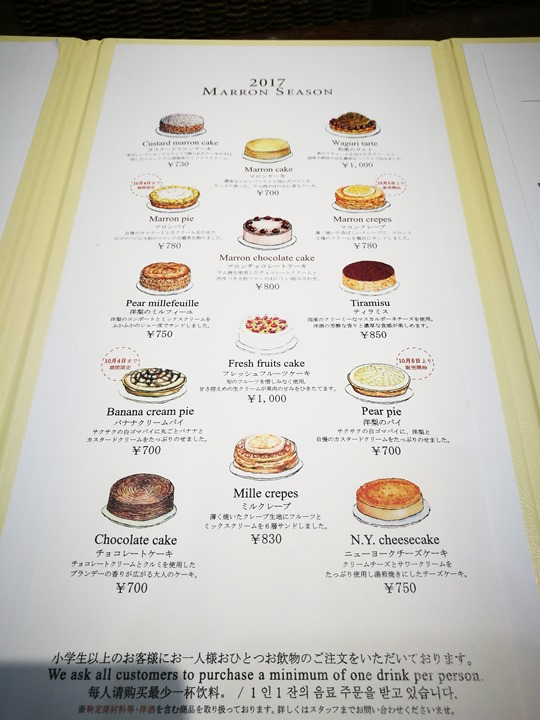 harbs09 Shinagawa-轉車時來一份Harbs 知名甜點店初體驗 千層也太好吃!!!