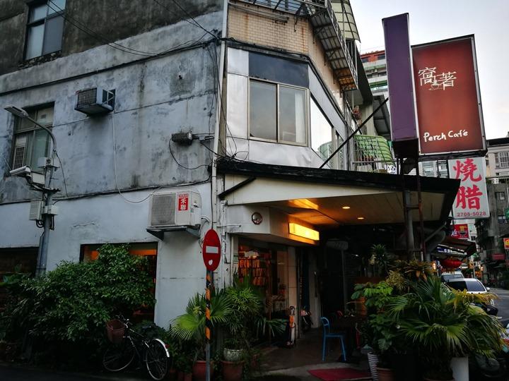 perch01 大安-Perch Cafe來窩著咖啡窩著一下午 不限時的文藝咖啡館