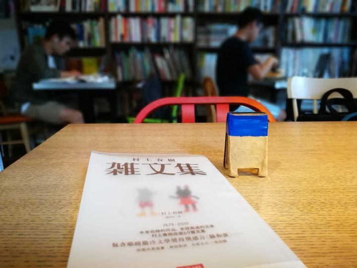 perch09 大安-Perch Cafe來窩著咖啡窩著一下午 不限時的文藝咖啡館