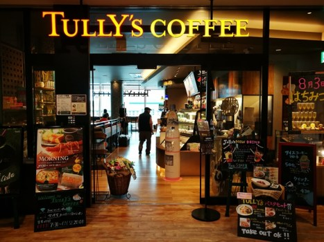 Hakodate-Tully's Coffee函館車站內早餐套餐真不賴