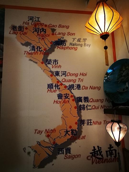 vietnamfoodlinkuo4 林口-欣悅園 高速公路旁簡單小吃店