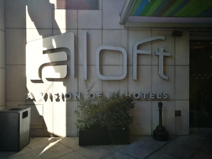 aloftharlem02 New York-紐約真好玩之Aloft Harlem住哈林逛哥大