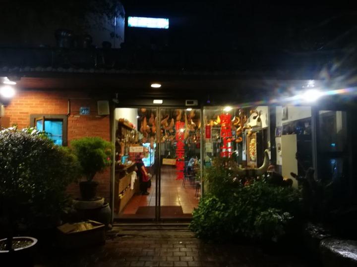 culturecity1 竹北-文化城牛肉麵  以豬之名