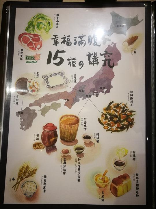 katsudon08 中壢-靜岡勝政 果真好吃人龍一直很長的日式豬排