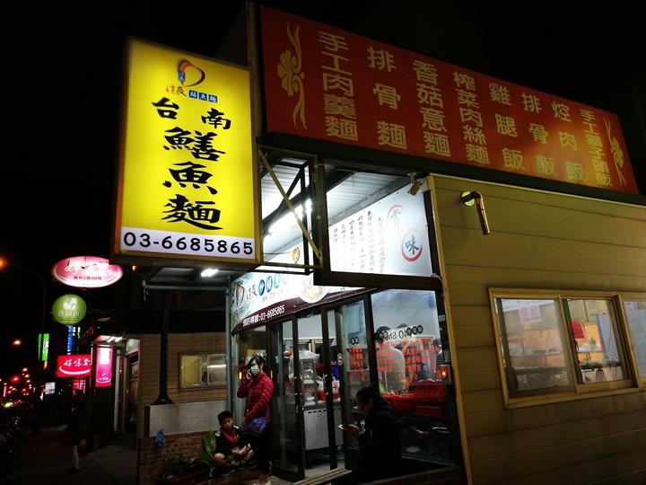 shanyumen5 竹北-台南鱔魚麵 簡單快炒店