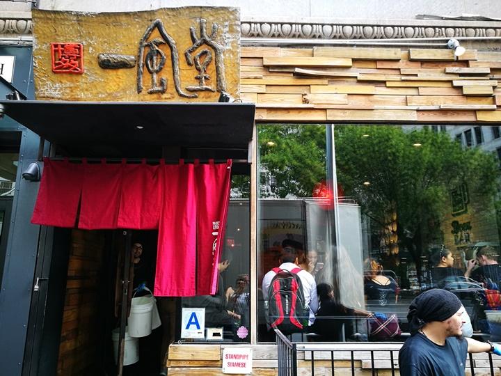 shuhanju2 New York-果真大蘋果之紐約真好玩 美式中國菜很好吃之蜀漢居