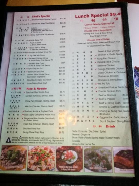shuhanju4 New York-果真大蘋果之紐約真好玩 美式中國菜很好吃之蜀漢居