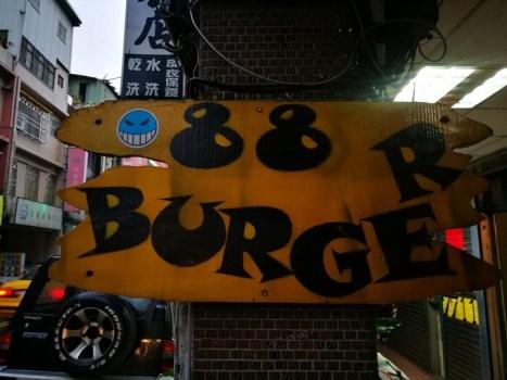 中壢-88漢堡 美式大漢堡 名氣很大但不適合內用