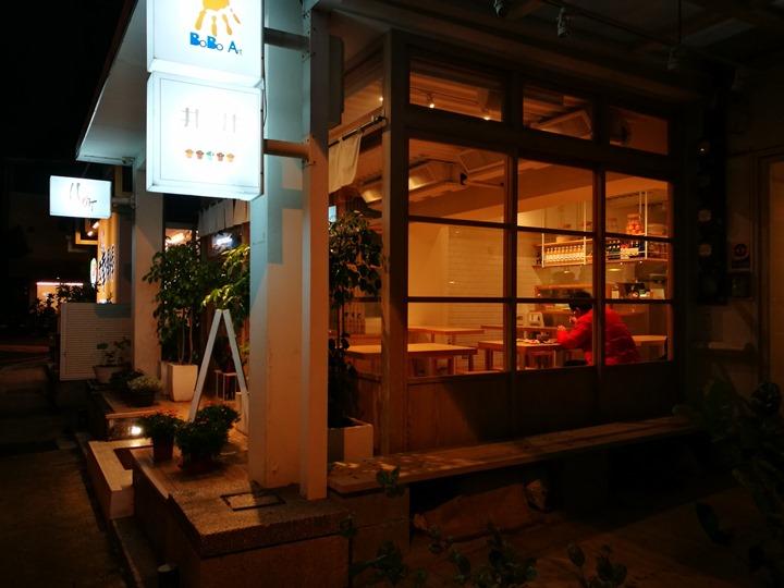 imachi03 竹北-井町 日式風格蔬食料理 暖暖的咖哩鍋燒麵