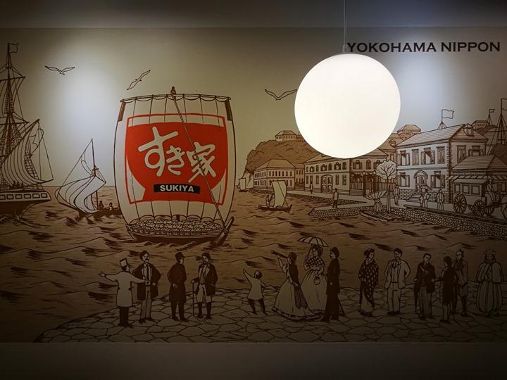 sukiya113 士林-すき家 平價日式丼飯